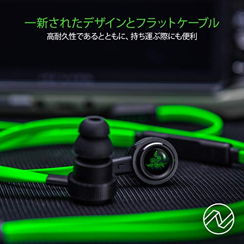 RazerHammerheadProV2マイク付きゲーミングイヤホン【日本正規代理店保証品】RZ04-01730100-R3A1