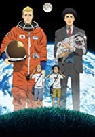 宇宙兄弟 24 [DVD]