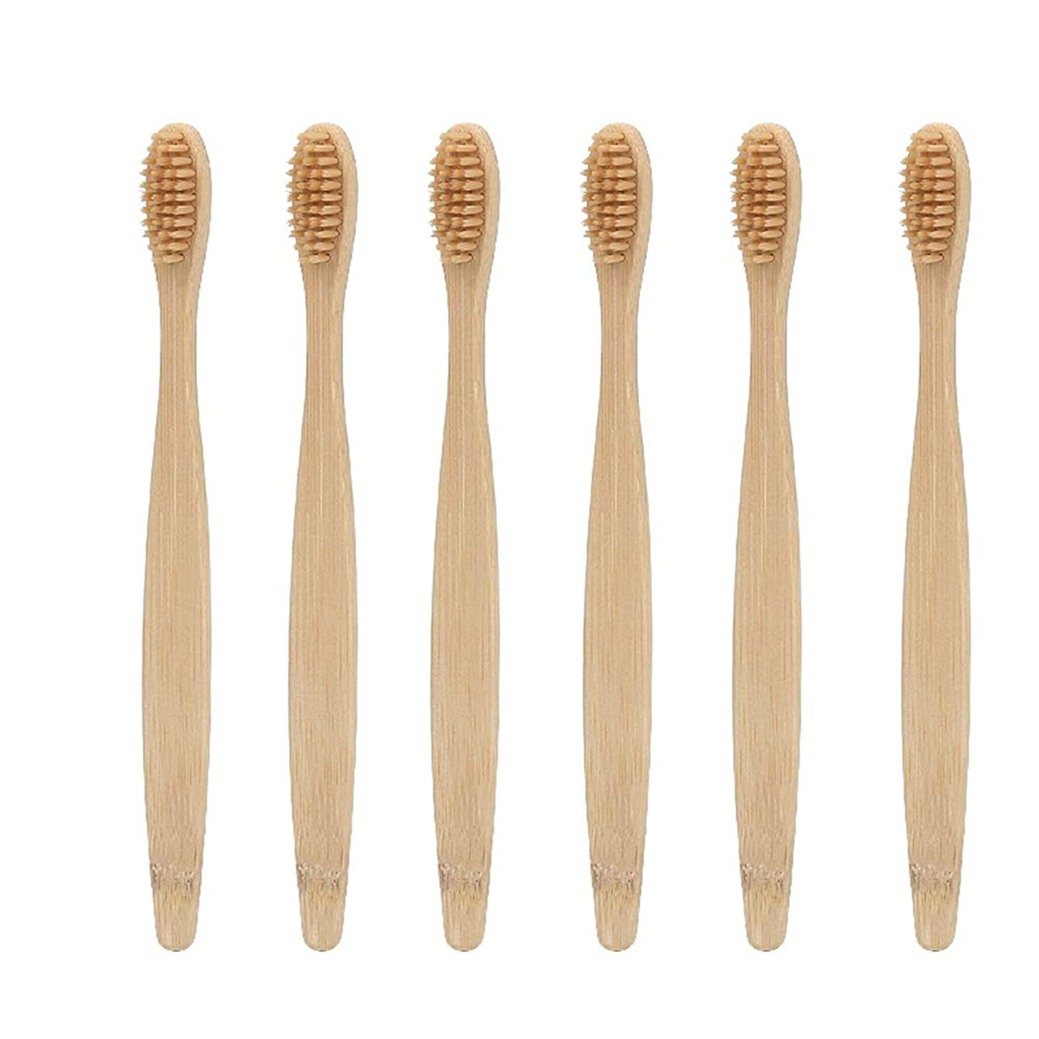 虚弱ガロン押し下げるSUPVOX 12本の柔らかい歯ブラシ天然竹の歯ブラシラウンドハンドル深い口腔清掃旅行屋外用ホームアダルトキッズ(ベージュ)