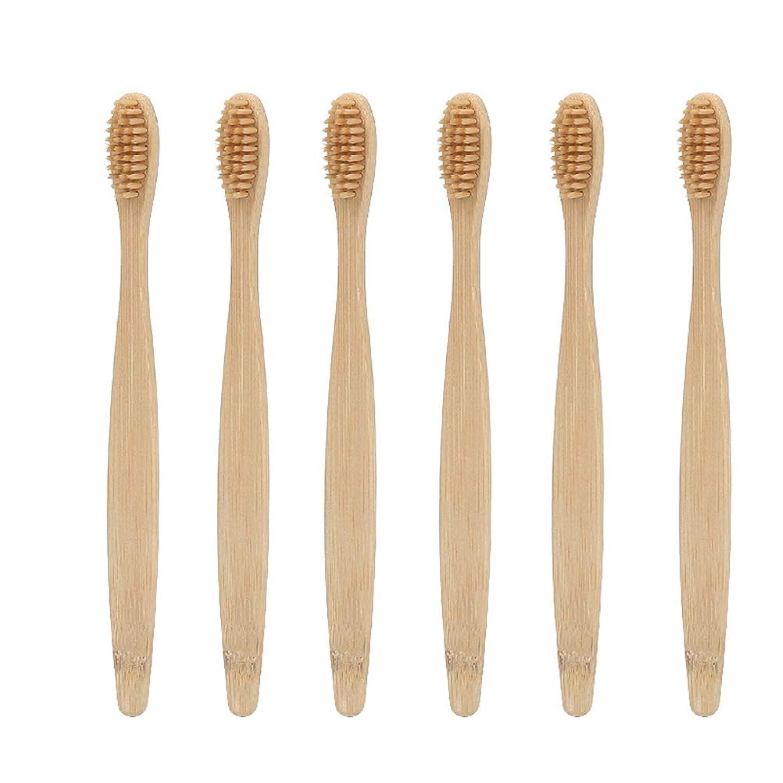 シリアル役員アスリートSUPVOX 12本の柔らかい歯ブラシ天然竹の歯ブラシラウンドハンドル深い口腔清掃旅行屋外用ホームアダルトキッズ(ベージュ)