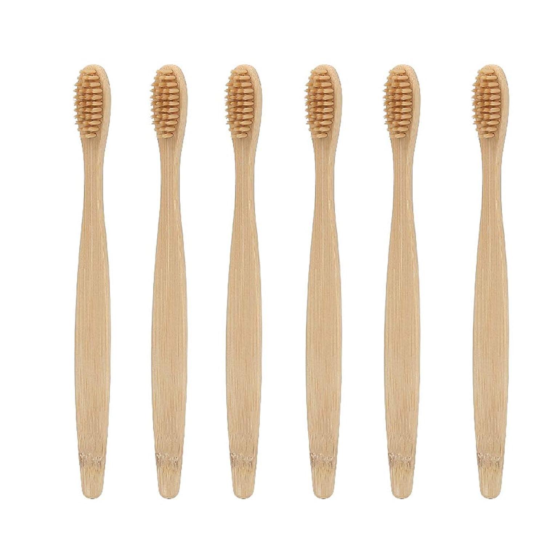 SUPVOX 12本の柔らかい歯ブラシ天然竹の歯ブラシラウンドハンドル深い口腔清掃旅行屋外用ホームアダルトキッズ(ベージュ)