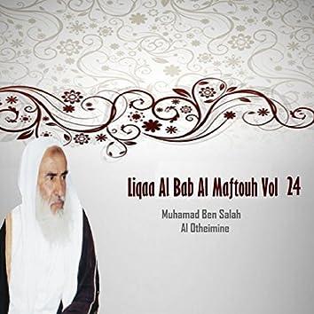 Liqaa Al Bab Al Maftouh Vol 24 (Quran)