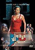 Jennifer Lopez - Let s Get Loud