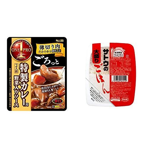 【セット販売】SB ワンプロキッチン特製カレー辛口 380g ×4袋 + サトウのごはん 新潟県産コシヒカリ大盛 300g×6個