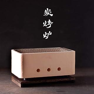 ZFLL Barbacoa Plegable Parrilla de Barbacoa de carbón de Estilo japonés Engrosamiento pequeña Estufa hogar Mini Barbacoa al Aire Libre Barbacoa asado de Carne Herramienta de asador de Carne, Horno
