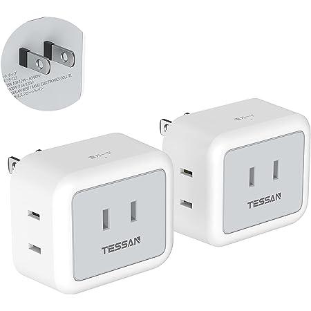 コンセント タップ TESSAN 3AC口 電源タップ 雷ガード コンセント 分岐 直挿しマルチタップ たこあしコンセント コンパクト 2個セット