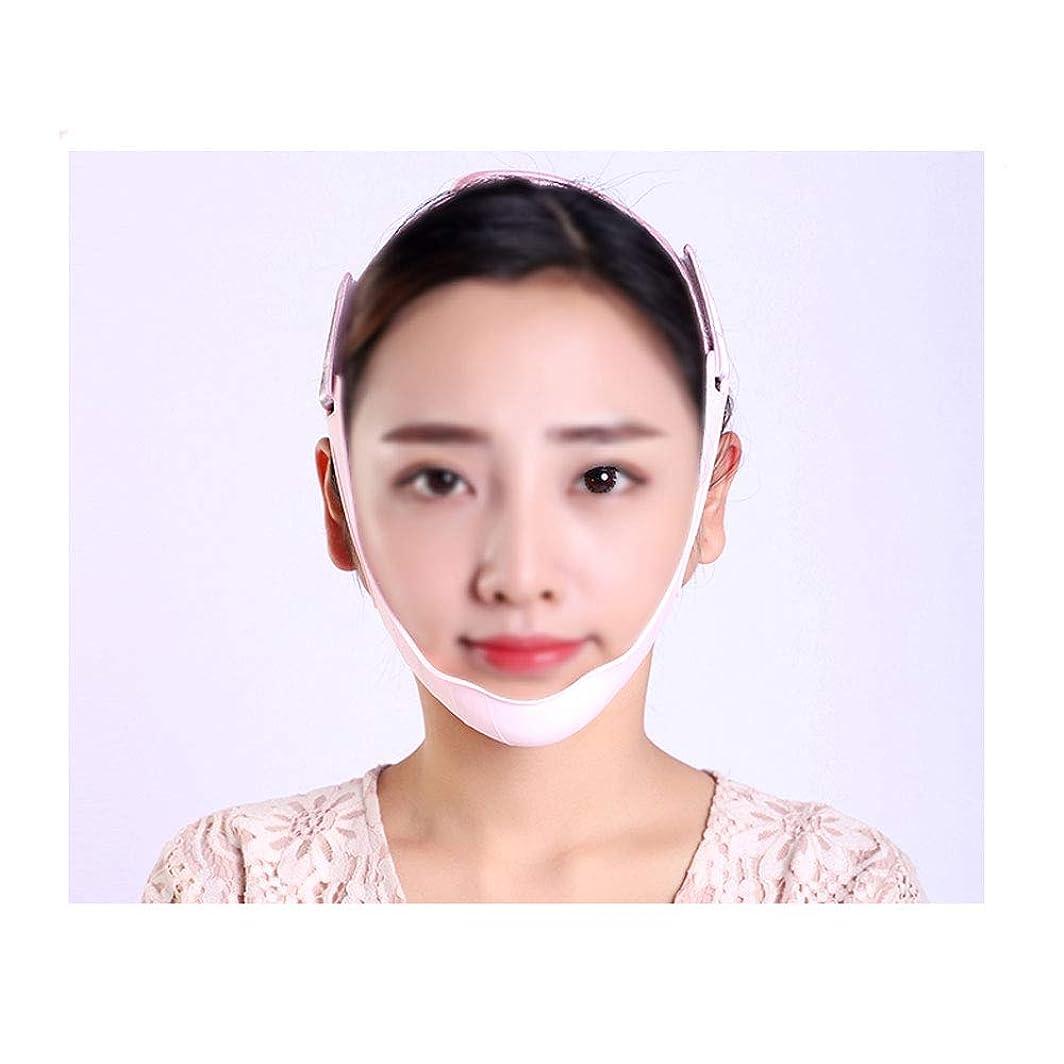 割り当てる収束異なるGLJJQMY フェイシャルファーミングマスクリフティングフェイシャルファーミングボディマッセンスキニー包帯通気性二重層顎痩身マスク 顔用整形マスク