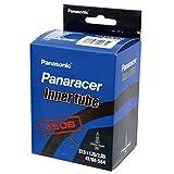 パナレーサー(Panaracer) サイクルチューブ [27.5X1.75-2.35 47/60-584] 仏式 0TW650-21F32-CY