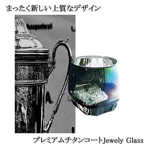 PROGRESSロックグラスチタンミラー日本製ウィスキーワイン焼酎ハイボールお酒がまろやかにクロス付Infinite(Crown)