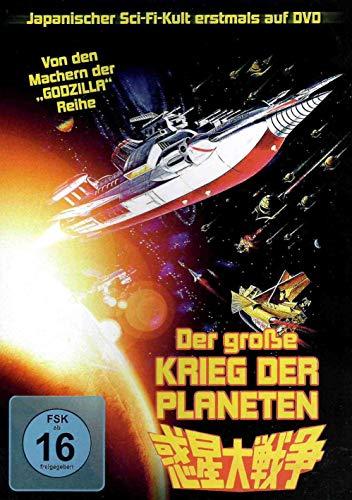 Der große Krieg der Planeten - Japanischer Sci-Fi-Kult