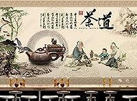 壁紙レトロティールーム伝統的な茶道文化的な茶道背景壁画-430 * 300Cm