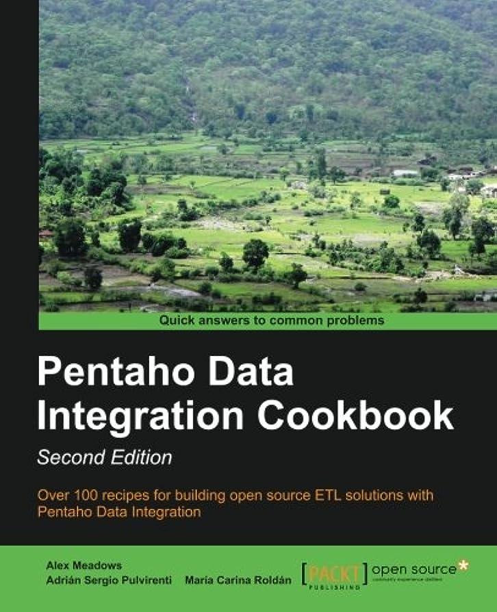 結婚最も早いに勝るPentaho Data Integration Cookbook: Over 100 Recipes for Building Open Source Etl Solutions With Pentaho Data Integration