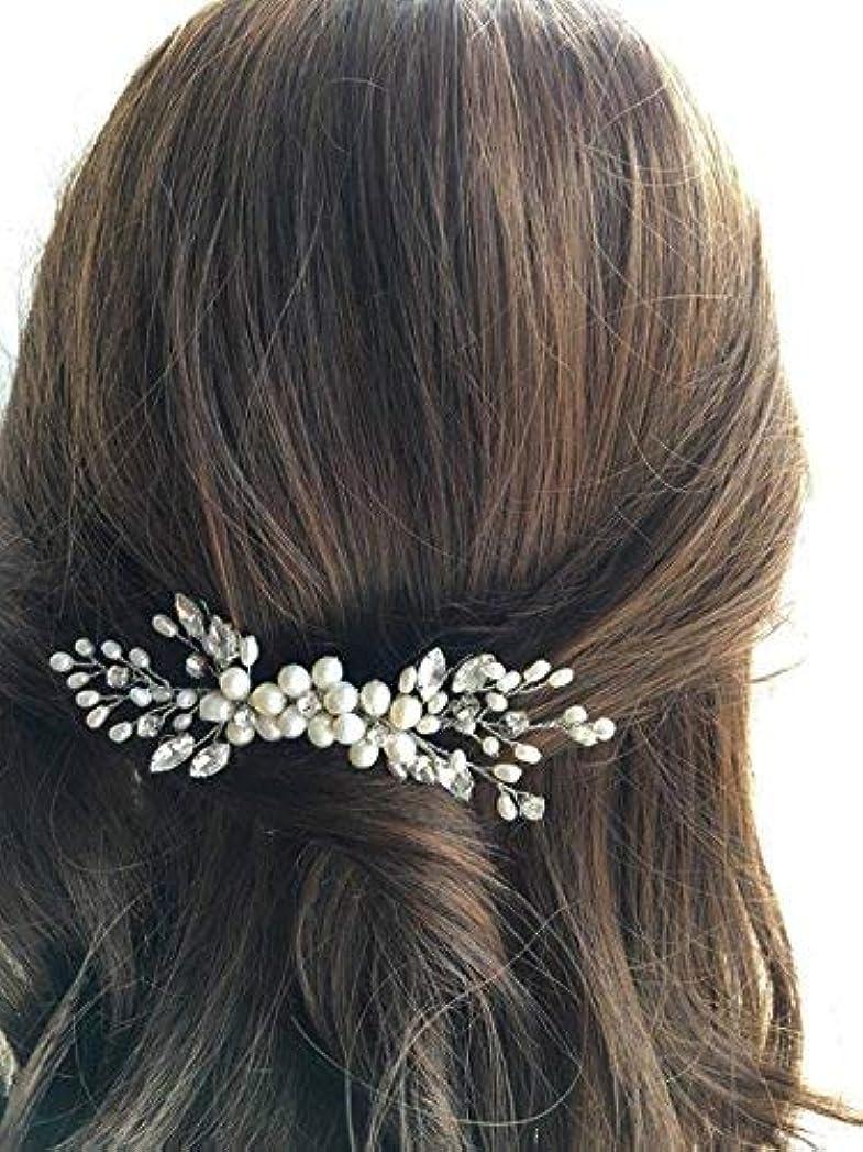 研究建築アイスクリームJovono Bride Wedding Hair Comb Bridal Head Accessories Beaded Crystal Headpieces for Women and Girls (Silver) [並行輸入品]