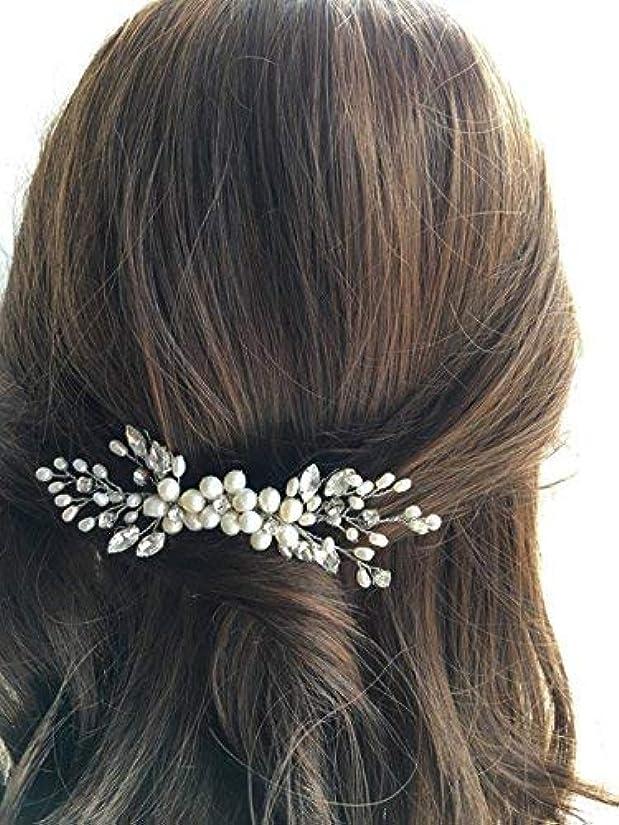 荷物オセアニア横Jovono Bride Wedding Hair Comb Bridal Head Accessories Beaded Crystal Headpieces for Women and Girls (Silver) [並行輸入品]