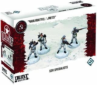 Fantasy Flight Games Dust Tactics: SSU Specialists
