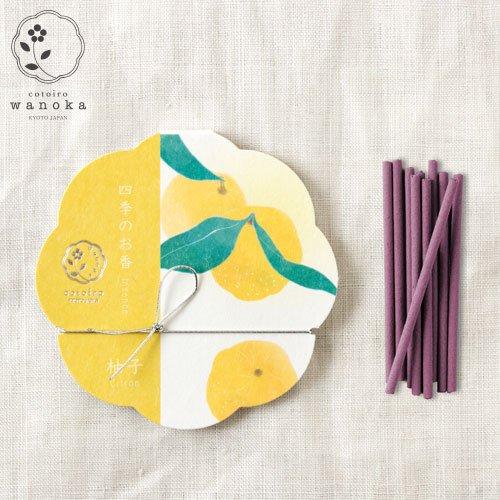 wanoka四季のお香(インセンス)柚子《柚子をイメージした柑橘系の香り》ART LABIncense stick