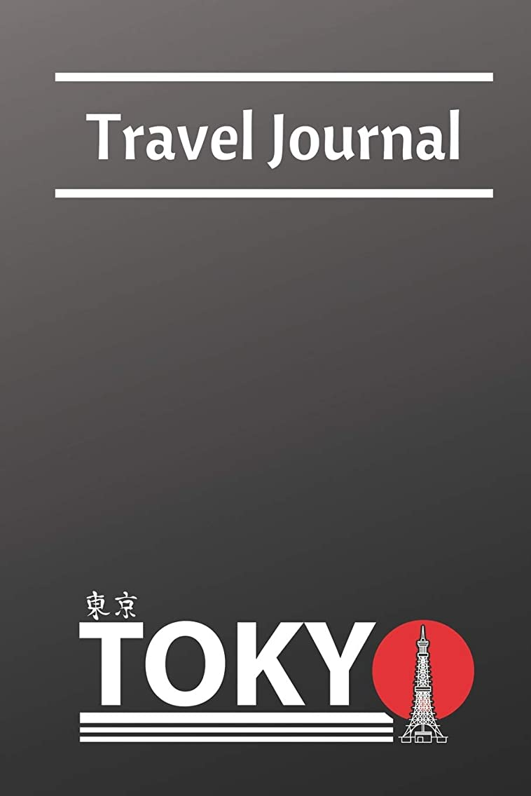 Tokyo Travel Journal: Small college blank world book, notebook, diary for your holiday notes and memories from Japan or as travel gift