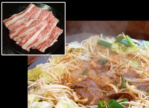 黒毛和牛カルビたき鍋セット2〜3人前用800g(しゃぶしゃぶ・すき焼き)