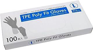 明成 使い捨て手袋 エラストマー ポリグローブ (TPE) Lサイズ 100枚入 ブルー 食品衛生法適合
