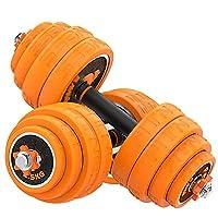 15kg / 20kg / 30kg家庭用ダンベル電気メッキダンベルセット調整可能なメンズフィットネス機器 ダンベルの手の重み (Color : Orange, Size : 30kg)