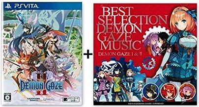 PS Vita デモンゲイズ2 【予約特典】 豪華サントラCD 『BEST SELECTION DEMONGAZE MUSIC DEMON GAZE I & II』 付