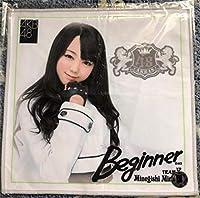 AKB48 Beginner 推しタオル チームK 峯岸みなみ