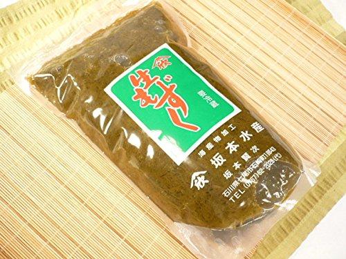 生もずく 天然 沖縄産 細いモズク 1kg 冷凍便可能 ・細もずく・