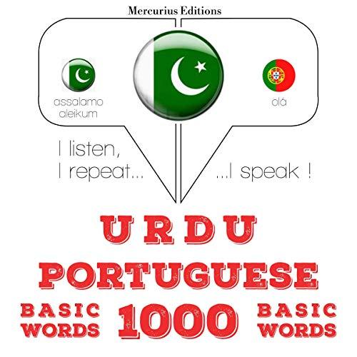 Urdu – Portuguese. 1000 basic words cover art
