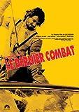 最後の戦い [DVD] image