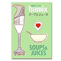 bamix バーミックス スープとジュース [ レシピ本 ]