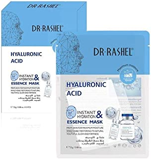 Dr. Rashel x5-Pieces Hyaluronic Acid Instant Hydration Essence Mask 25g