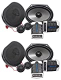 2 Pairs Rockville RV68.2C 6x8/5x7 Component Car Speakers 1800 Watts/340w RMS CEA