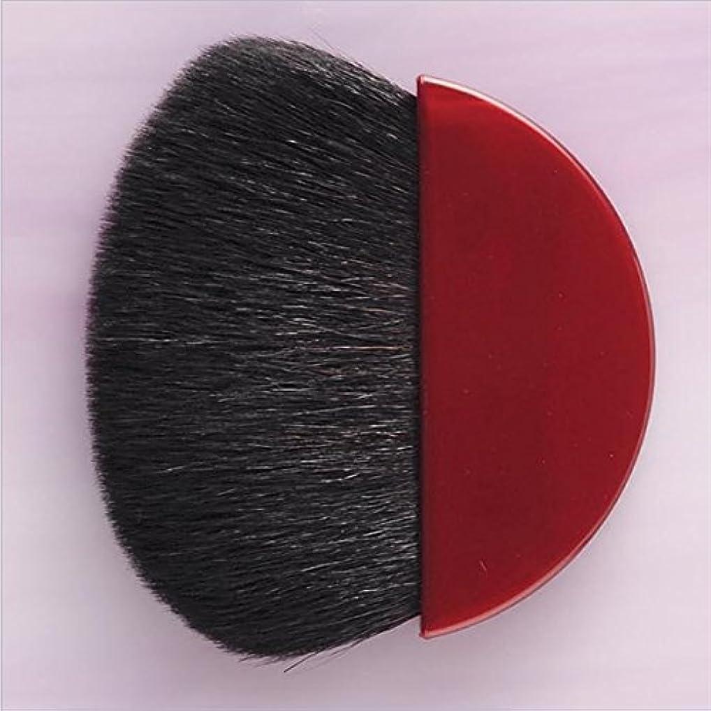シャー優先晩ごはんKUMANO 熊野化粧筆 携帯用パウダーブラシ(半月型) 専用ケース付 WR-809PB 0941592