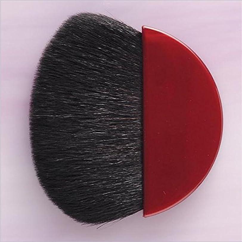 と闘う画像ほのめかすKUMANO 熊野化粧筆 携帯用パウダーブラシ(半月型) 専用ケース付 WR-809PB 0941592
