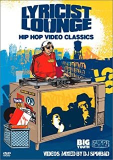 Lyricist Lounge: Hip Hop Video Classics [DVD] [Import]