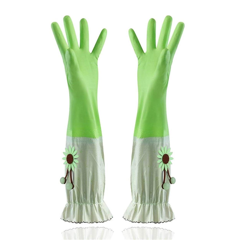 害類人猿メロディアスニトリルゴム手袋 家庭用手袋防水性と耐久性のあるラテックス厚手PVC手袋 使い捨て手袋 (Color : Green, Size : L)