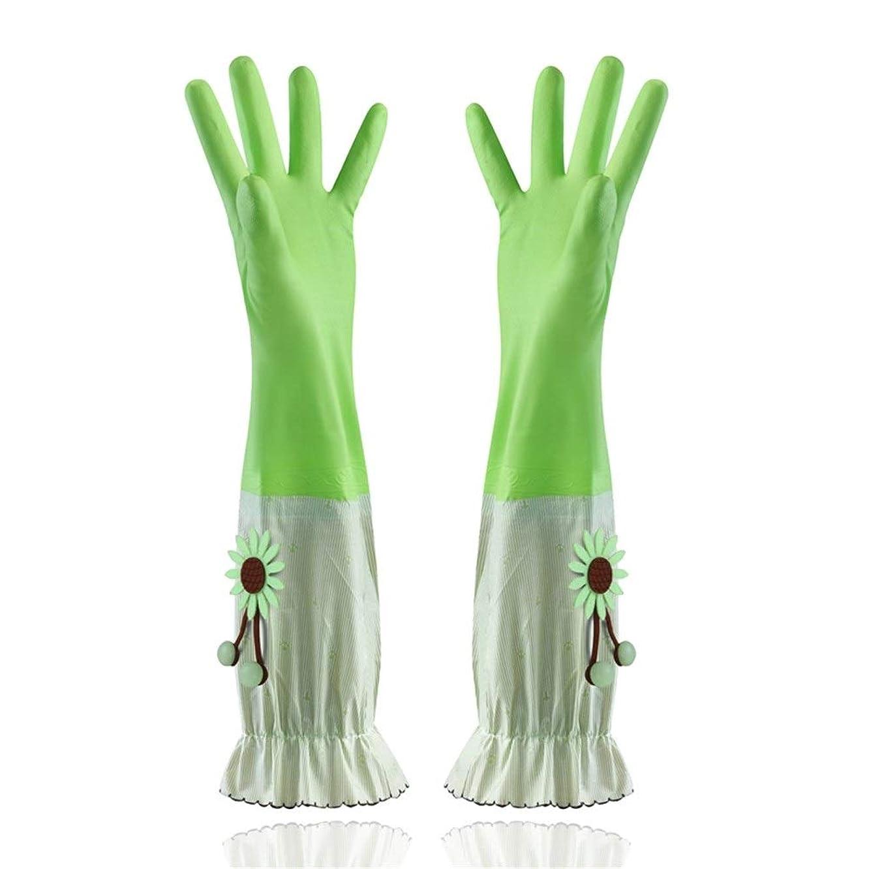 墓地ラインナップ他のバンドでニトリルゴム手袋 家庭用手袋防水性と耐久性のあるラテックス厚手PVC手袋 使い捨て手袋 (Color : Green, Size : L)