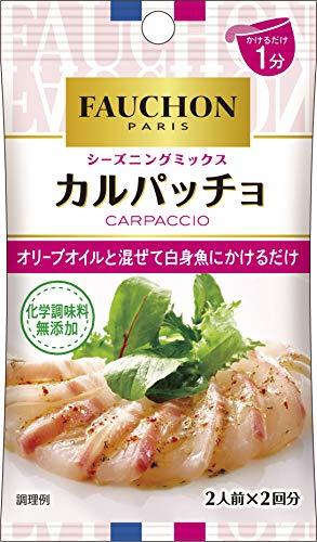 エスビー食品 FAUCHON(フォション)シーズニング カルパッチョ 10袋