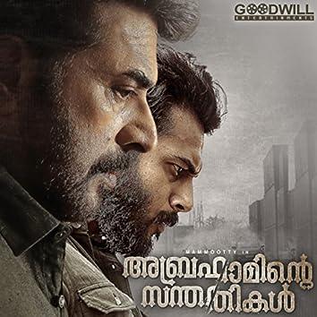 Abrahaminte Santhathikal (Original Motion Picture Soundtrack)