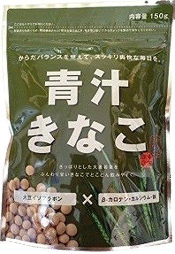 幸田商店 青汁きなこ 150g×5袋セット