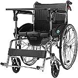 LXYZ Sedia da Bagno, Sedia a rotelle anziana della Toilette con Un Carrello Pieghevole Portatile Multifunzionale Portatile pazienti Anziani a casa