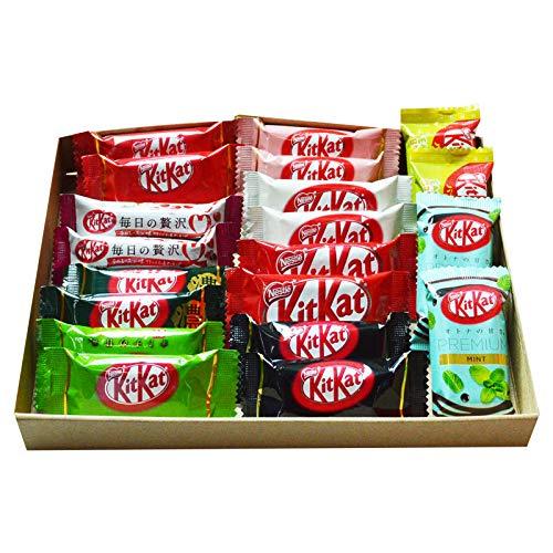 Kit Kat Chocolat Spécial Boîte à Dagashi Japonaise 20 pièces avec autocollant AKIBA KING