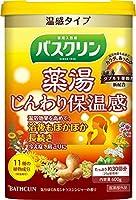 【7個セット】バスクリン 薬湯 じんわり保温感 600g