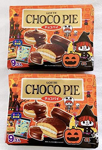 ハロウィン限定 チョコパイ パーティーパック 【まとめ買い1袋 9個入×2 (個別包装合計18個)】 遊べる個包装