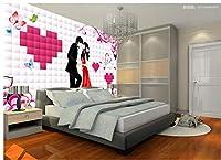 3D壁紙愛ロマンチックなカップルカップルリビングルーム寝室テレビ背景壁家の装飾壁-300x210cm