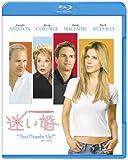 迷い婚-すべての迷える女性たちへ[Blu-ray/ブルーレイ]