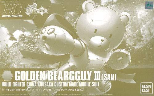 HG 1/144 ゴールデンベアッガイIII(さん) プラモデル (ガンダムビルドファイターズ Blu-ray BOX 2 [ハイグレード版] 同梱品)