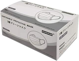 セーフラン(SAFERUN) 3層プリーツマスク 50枚 ※安心の日本国内試験実施品※ PFE99% BFE99% ホワイト 使い捨てタイプ PP不織布 約175x95mm(フリーサイズ) カケンテストセンター試験実施