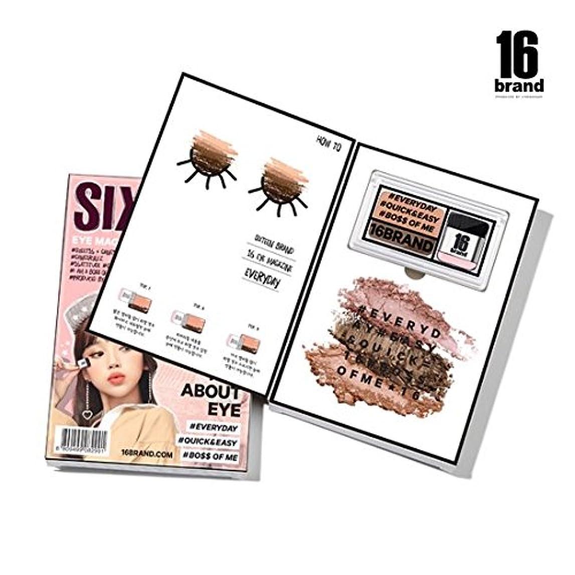 解明する回復サーバ16brand Sixteen Eye Magazine Everyday 2g/16ブランド シックスティーン アイ マガジン エブリデイ 2g [並行輸入品]