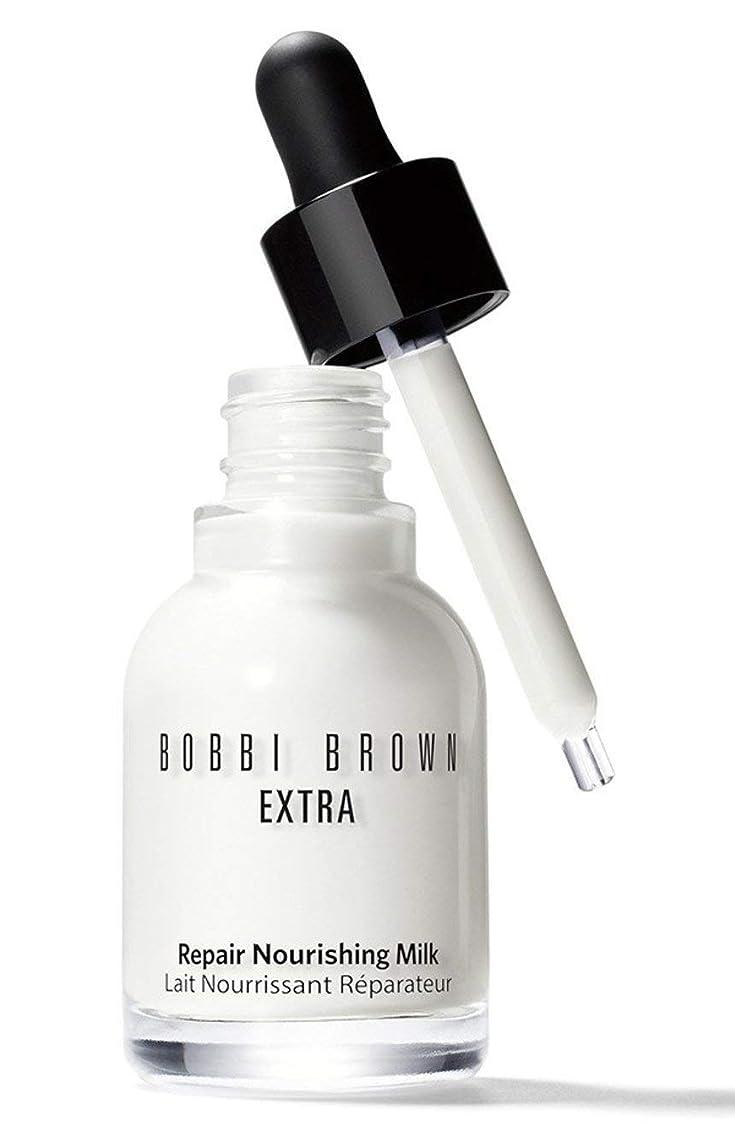 カメラ化合物触覚ボビィブラウン(ボビー ブラウン) エクストラリペアオイルミルク 30ml